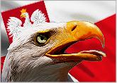 Ochrona polskich symboli państwowych